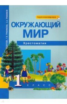 Юлия надеждинская книги читать онлайн