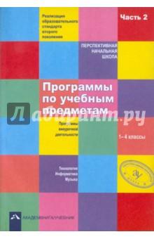 Изд академкнига учебник 2011