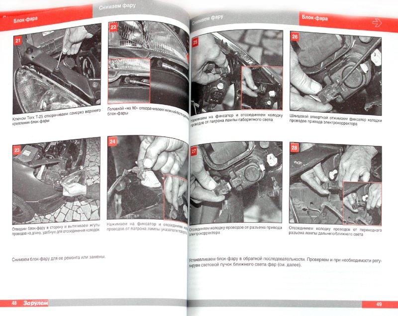 книга по эксплуатации volkswagen polo