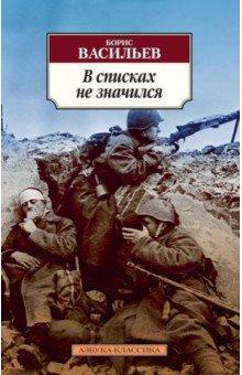 История россии xvii xviii века 7 класс контурные карты читать