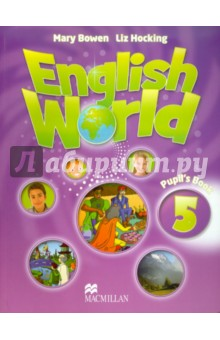 English World  5. Pupils BookСправочники, учебные пособия по английскому языку<br>English World is an internationally acclaimed English language learning series for primary schools. It uses best-practice methodology to encourage effective classroom teaching.<br>Active, whole-class learning is supported by grammar and skills work applied in natural contexts. The highly visual printed resources are complemented by digital material featuring video dialogues of native speakers, animated posters and sing-along versions of songs.<br>Packed with practical, course-specific resources, the English World online Teacher s Resource Centre provides tools to help teachers to manage classroom realities and to meet the needs of their pupils. Key features include: English World Starter Pack, core skills record sheets. Teacher Methodology Modules and a test builder.<br>