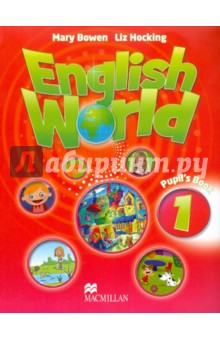 English World. Pupils Book. 1Справочники, учебные пособия по английскому языку<br>English World is a stunningly visual ten-level course which will take children through from primary to secondary. Written by the authors of best-sellers Way Ahead and Macmillan English, English World combines best practice methodology with innovative new features for the modern classroom. Active whole-class learning is supported by vibrant posters and interactive activities on the DVD-ROM. Thorough grammar and skills work is applied in natural contexts in the real world, through dialogues and cross-curricular material. English World provides a complete package for todays teachers and pupils.<br>