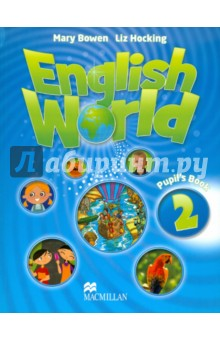 English World 2 Pupils BookСправочники, учебные пособия по английскому языку<br>English World is a stunningly visual ten-level course which will take children through from primary to secondary. Written by the authors of best-sellers Way Ahead and Macmillan English, English World combines best practice methodology with innovative new features for the modern classroom. Active whole-class learning is supported by vibrant posters and interactive activities on the DVD-ROM. Thorough grammar and skills work is applied in natural contexts in the real world, through dialogues and cross-curricular material. English World provides a complete package for today s teachers and pupils.<br>
