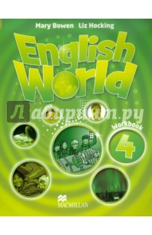 English World. Work Book 4Справочники, учебные пособия по английскому языку<br>English World is an integrated print and digital English course for primary schools. Written by the authors of the best-selling Way Ahead and Macmillan English, the course aims to give learners confidence in speaking, listening, reading and writing. Thorough grammar and skills work is applied in natural contexts in the real world through dialogues and cross-curricular material. Independent learning is promoted through portfolios, projects and the use of the dictionaries.<br>The visually stunning printed resources are complemented by electronic materials for use with an Interactive Whiteboard and videos of all dialogues using native-speaker students in context, together with a complete teacher training package with video masterclasses. Other features include a test builder, animated posters, interactive phonics activities and singalong versions of songs.<br>The adventure continues in Levels 3 and 4 of English World where children encounter more challenging texts and activity types. Level 4 is for children who are confident communicators and are building up their ability to use different skills.<br>
