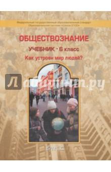 Учебник Сергеев Толстой Гражданское Право