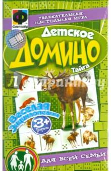 Настольная игра Тайга. Детское домино (955003)