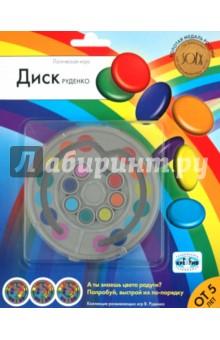 Настольная игра Диск Руденко. Логическая игра