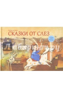 Александр бушков дети тумана читать онлайн