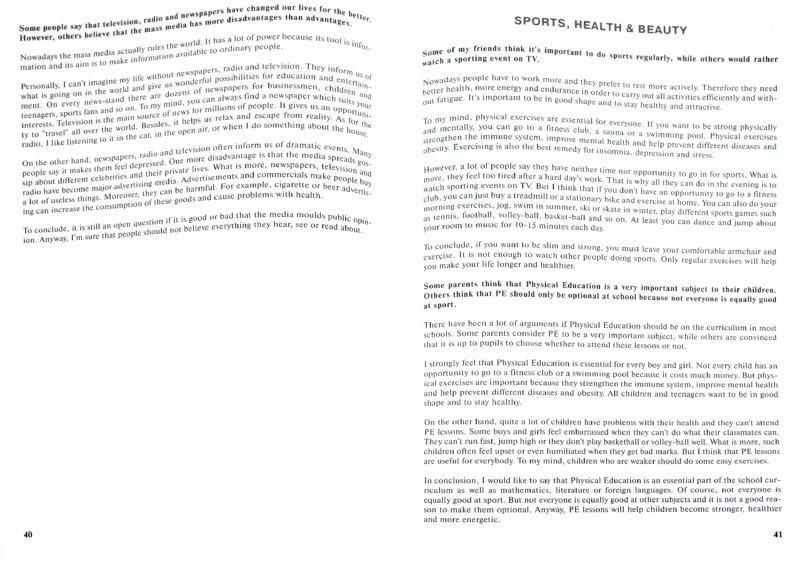 """Иллюстрация 1 к книге  """"Открывая мир с английским языком.  150 эссе для ЕГЭ.  Готовимся к ЕГЭ """", фотография..."""