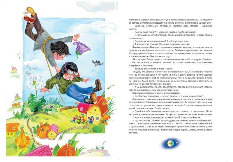 Учебник по русскому 9 класс львова читать