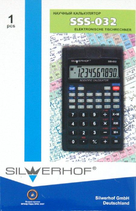 Иллюстрация 1 из 3 для Калькулятор научный SSS-032, 10-разрядный (601025-01) | Лабиринт - канцтовы. Источник: Лабиринт