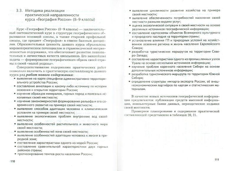 ГИА Физика Образец выполнения экспериментальных заданий