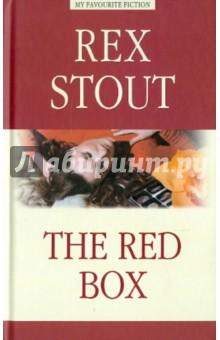 The Red BoxХудожественная литература на англ. языке<br>Действие детектива Красная коробка (1937) разворачивается вокруг гибели девушки из модельного агентства. За расследование этого дела берется Ниро Вульф и его помощник Арчи Гудвин.<br>