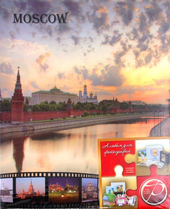 """Иллюстрация 1 из 2 для Фотоальбом на 200 фотографий """"Travel Europe"""" (LM-4R200)   Лабиринт - сувениры. Источник: Лабиринт"""