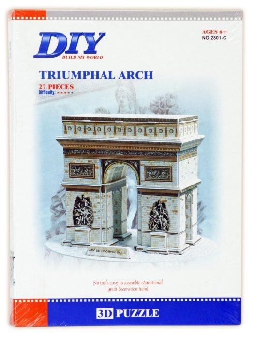 Иллюстрация 1 из 8 для Пазл 3D Триумфальная арка 27 деталей (2801C) | Лабиринт - игрушки. Источник: Лабиринт