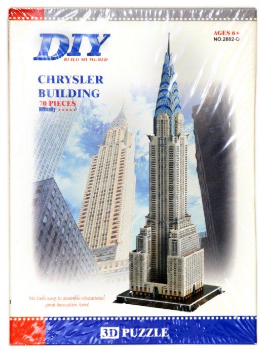 Иллюстрация 1 из 5 для Пазл 3D Здание Крайслера 70 деталей (2802D) | Лабиринт - игрушки. Источник: Лабиринт