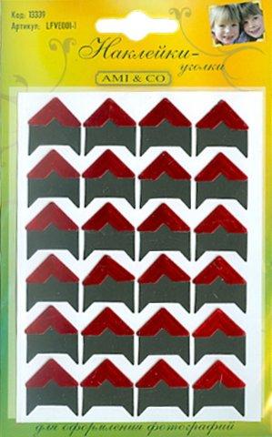 Иллюстрация 1 из 9 для Наклейки-уголки для оформления, 10х16,5 (LFVE001-1)   Лабиринт - игрушки. Источник: Лабиринт