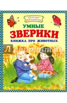 Читать сказку аленький цветочек мультик
