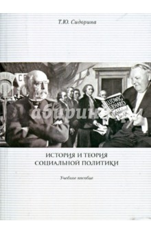 Русский язык 4 класс 2100 читать