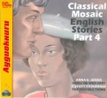 Classical Mosaic. English Stories. Part 4 (CDmp3)