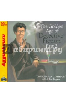 The Golden Age of Detective Fiction. Part 2 (CDmp3) 1С
