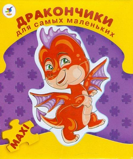 Пазл Step Puzzle Москва. Набережная 79106
