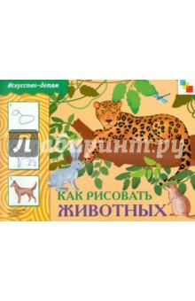 Читать эрокомиксы на русском