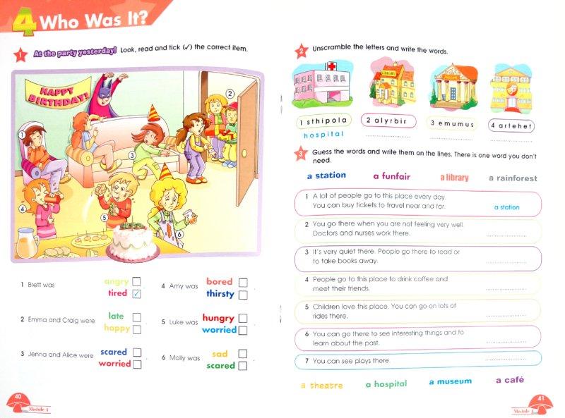 Иллюстрация 1 из 5 для Английский язык. 4 класс. Рабочая тетрадь. Комплект из 2-х частей. ФГОС - Баранова, Дули, Эванс, Мильруд, Копылова | Лабиринт - книги. Источник: Лабиринт