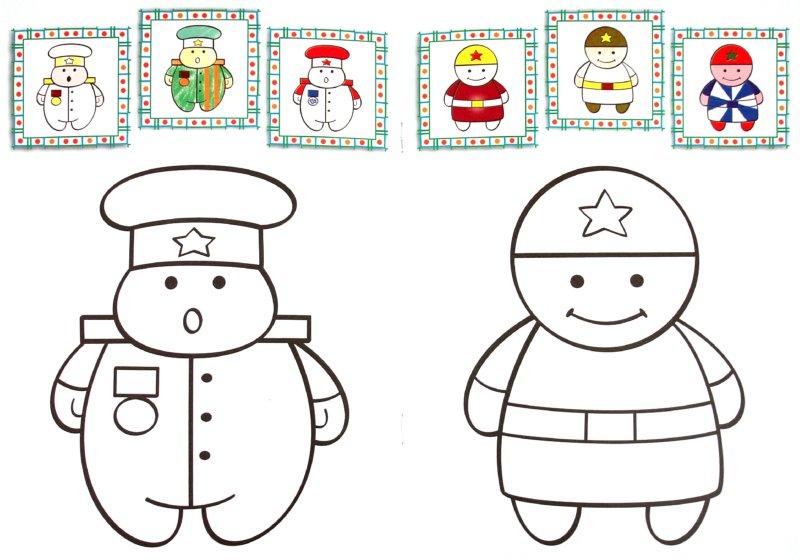 Детская раскраска рождество христово