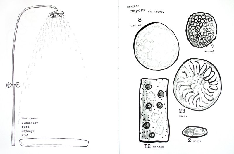 Иллюстрация 1 из 11 для Большая книга творчества. Рисуем, раскрашиваем, фантазируем - Гвидо Генехтен   Лабиринт - книги. Источник: Лабиринт