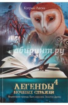 Русский язык 5 класс теория 5-9 класс бабайцева читать онлайн