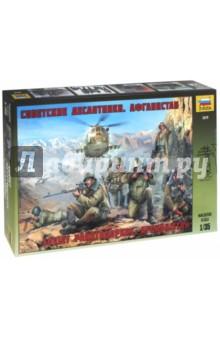 Советские десантники. Афганистан (3619)