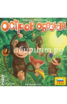 Настольная игра Остров обезьян (8759)