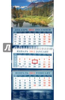 """Календарь 2012 """"Очарование гор"""" (14240)"""