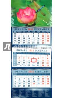 """Календарь 2012 """"Стрекоза, сидящая на цветке лотоса"""" (14252)"""