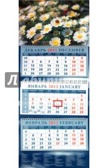 """Календарь 2012 """"Ромашка и божья коровка"""" (14262)"""