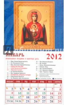 """Календарь на 2012 год. Икона Божией Матери """"Неупиваемая Чаша"""" (20204)"""