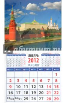 """Календарь на 2012 год. """"Москва. Кремлевская набережная"""" (20214)"""