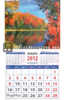"""Календарь на 2012 год. """"Краски осени"""" (20216)"""