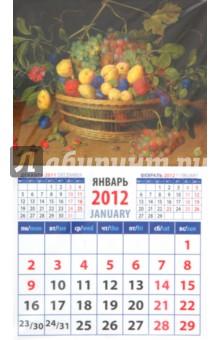 """Календарь на 2012 год. """"Натюрморт с корзиной фруктов"""" (20224)"""