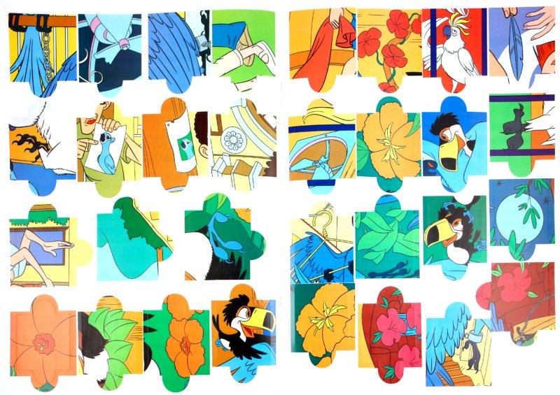 Иллюстрация 1 из 3 для РИО. Веселая семейка Рафаэля (с наклейками) | Лабиринт - книги. Источник: Лабиринт
