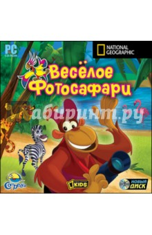 National Geographic. Веселое фотосафари (CD)