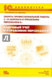http://img1.labirint.ru/books/285212/big.jpg