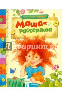 Сп детские книги литература для всех