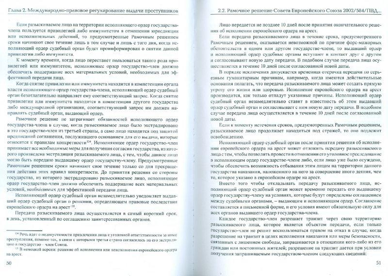 http://img1.labirint.ru/books/285781/scrn_big_1.jpg
