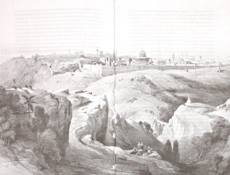 Иллюстрация 1 из 26 для Иудейская война - Иосиф Флавий | Лабиринт - книги. Источник: Лабиринт