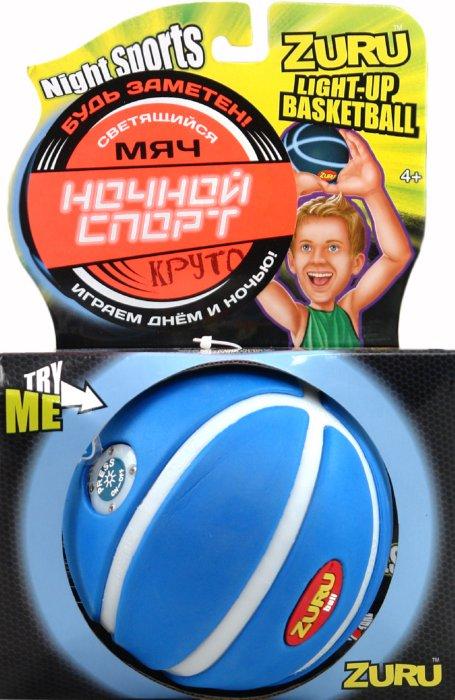 Иллюстрация 1 из 2 для Светящийся баскетбольный мяч, цвет в ассортименте (895001) | Лабиринт - игрушки. Источник: Лабиринт