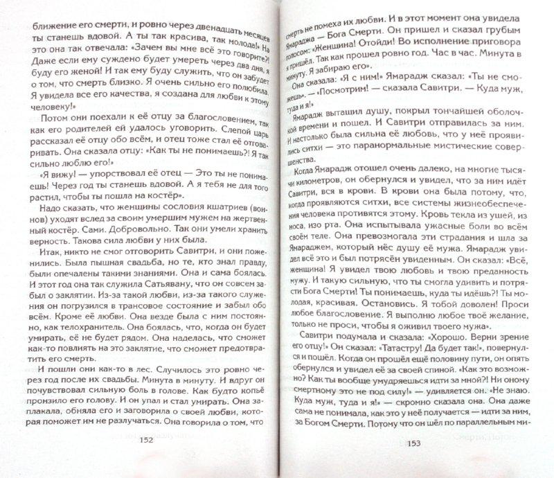 Иллюстрация 1 из 15 для Первые шаги в поисках себя - Слободчиков, Слободчикова | Лабиринт - книги. Источник: Лабиринт