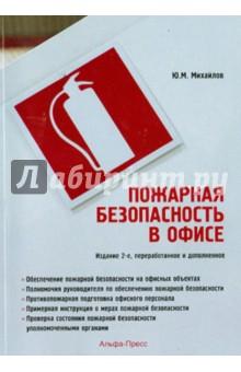 Informationsrecherche