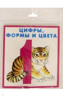 Цифры, формы и цвета. Набор карточекДемонстрационные материалы<br>Набор карточек. <br>На русском языке.<br>Материал карточек: картон.<br>Односторонние.<br>В наборе 22 карточки.<br>